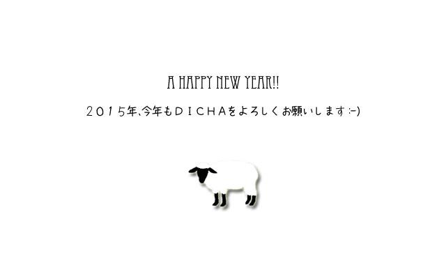 2015.01.01-あけおメェ~