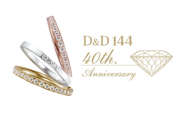 dd-640x400-1
